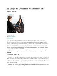 ways to describe yourself in an interview