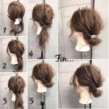 簡単にできる手抜き感ゼロのオシャレな髪型アレンジ15選hair