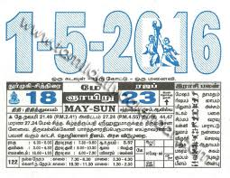 calendar for the month of may tamil monthly calendar may 2016 தம ழ த னசர