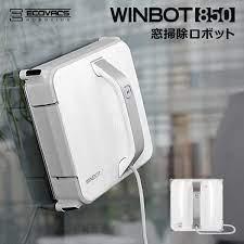 窓 拭き ロボット