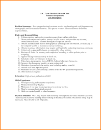 Medical Receptionist Resume Resume Front Desk Receptionist Medical Banquet Chef Cover Letter 86