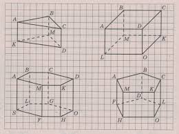 Самостоятельная работа по теме Многогранники класс по курсу  hello html 42a69bad jpg