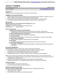 Athletic Resume Template Athletic Resume Template Template