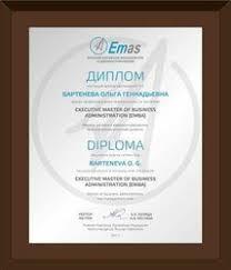 executive mba Стратегический менеджмент Бизнес школа emas Диплом о присвоении степени mba заверенный Евразийской школой менеджмента и администрирования