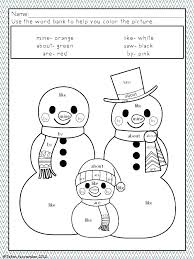 Sight Word Coloring To Sight Word Coloring Pages Kindergarten Sight