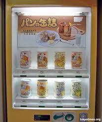 Toast Vending Machine Amazing Tokyo Tinned Treats Tokyo Times