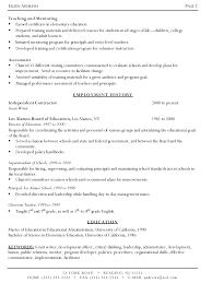 Writing A Resume Sample 19 Teacher Advice Nardellidesign Com