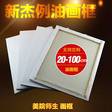 how to frame canvas board get ations a oil painting frame cm canvas canvas frame canvas