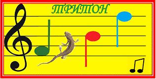 Детская школа искусств ст Старомышастовской logo