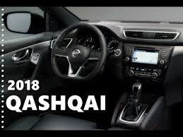 2018 nissan qashqai.  2018 2018 nissan qashqai interior features u0026 equipment intended nissan qashqai