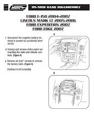 2007 ford escape radio wiring harness 2007 image 2007 ford edge radio wiring harness 2007 auto wiring diagram on 2007 ford escape radio wiring