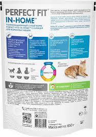 Сухой <b>корм для кошек Perfect</b> Fit In-Home с курицей 650г - купить ...