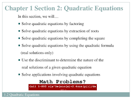 slide1 n skip this loading slideshow in 5 seconds chapter 1 section 2 quadratic equations powerpoint presentation