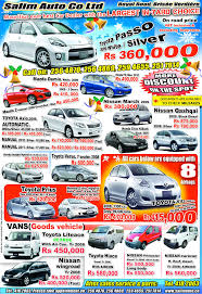 salim auto the largest in yard choice