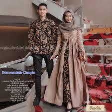 Hampir mirip seperti model sebelumnya, yang satu ini juga menggunakan model seperti rompi dengan baju. Restock Baju Kebaya Pesta Sarwendah Baju Batik Modern Baju Brokat Sarwendah Exlusive Kebaya Gaya Shopee Indonesia