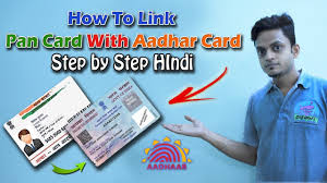 How To Link Pan Card With Aadhar Card In Hindi Step by Step ...
