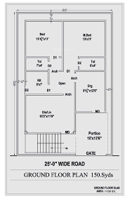 amazing 1100 square foot house plans 5 sq ft elegant with basement incredible house decorative 1100 square foot plans
