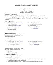 Computer Science Internship Resume Sample Tomyumtumweb Com
