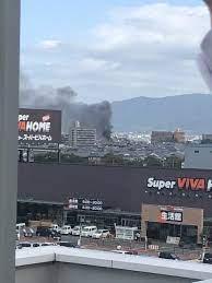 奈良 県 火事