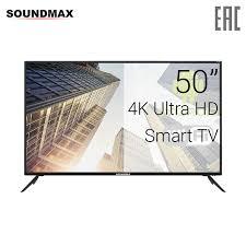 "<b>Телевизор 50</b>"" <b>Soundmax</b> SM-LED50M01SU 4K SmartTV, купить ..."