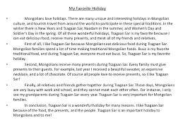 my favorite vacation essay vacation essay examples kibin