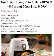 Nồi chiên không dầu Philips HD9216 (800 gram) Công Suất 1425W