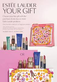estee lauder free gift march 2019