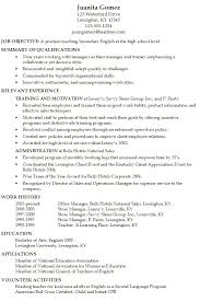 Intricate Resume For Teenager 1 Resume Teenagers - Resume Example