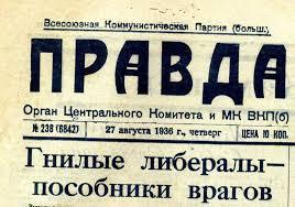 Уральским студентам поручили описать опасность либерализма в  В вузе подтвердили этот факт и пообещали выяснить обстоятельства при которых преподаватель дал учащимся это задание Об учебном задании написать реферат на