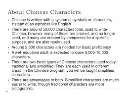 introduction to chinese 3 728 cb=