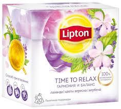 Купить Чайный напиток травяной <b>Lipton</b> Time to relax в ...
