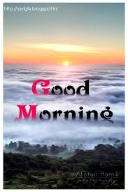 Beautiful Good Morning Images Telugu Quotes Good Morning Messages