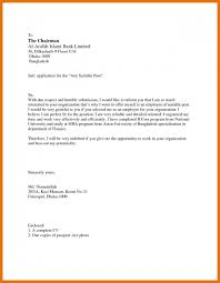 Resume For Any Suitable Job Application For Any Suitable Post Format Letter Banking Jobs Cover 5