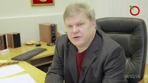 Сергей Митрохин направил письмо начальнику Главного контрольного  Сергей Митрохин В письме на имя начальника Главного контрольного управления Москвы