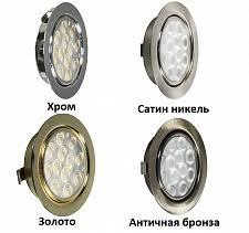 Каталог Мебельный <b>светильник LED</b> 2835 <b>Replis</b>-<b>1</b>, <b>врезной</b> ...