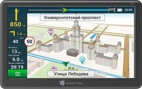 <b>Навигатор</b> Автомобильный GPS <b>Navitel E707 Magnetic</b> 7 ...