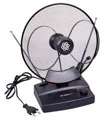 <b>Антенна Ritmix</b> RTA-100 AV купить по цене 475 с отзывами на ...