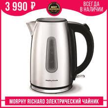 <b>Электрические чайники morphy richards</b>, купить по цене от 3990 ...
