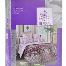 Купить <b>постельное белье Перкаль</b> из Иваново оптом: КПБ <b>перкаль</b>