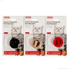 vermifuge et anti puce chaton