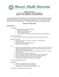 dissertation proposal example topics computer science