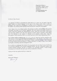 Reference Letter For Child Care Example Image Collections Letter