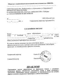 Рецензию на автореферат докторской диссертации образец  Рецензию на автореферат докторской диссертации образец 2014