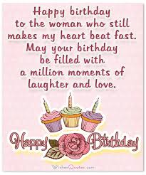 Birthday Quotes For Wife Delectable Birthday Wishes For Wife Romantic And Passionate Birthday Messages
