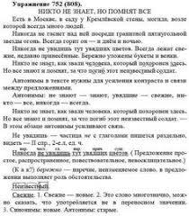 Контрольные вопросы русский язык ладыженская raujudgmedd  test 15 k