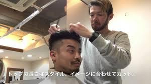 髪型 メンズ高い位置までグラデーションをつけて刈上げるフェード