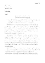 my school essay in kannada