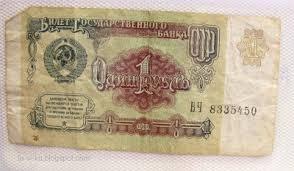 Коллекция бумажных денег Это интересно  бумажные деньги СССР paper money ussa
