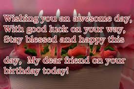 Celebrating Birthday With Friends Quotes Happy Birthday Wishes For Classy Good Birthday Quotes