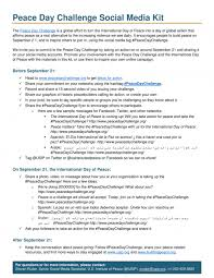 Social Media Kit Gayle Laakmann Mcdowell Google Resume Pdf Download